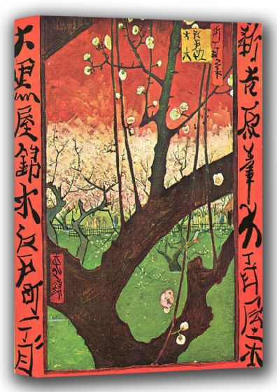 Van Gogh, Vincent: Japonaiserie - Flowering Plum Orchard (after Hiroshige), Paris, 1887. Fine Art Canvas. Sizes: A4/A3/A2/A1 (001518)
